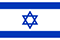 GGE ISRAELE
